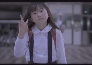 Alumni--Kosai-Sekine